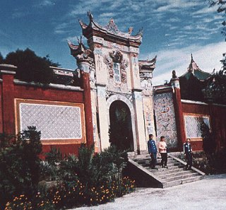 Explore the countryside of China.