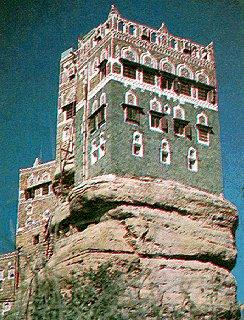 Palace at Wadi Dhar in Yemen.